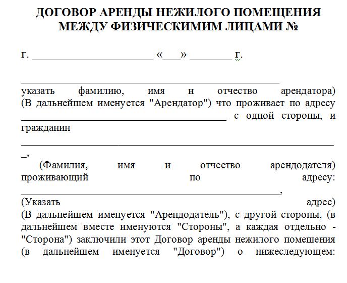 Останица бесплатный проезд для лготников омск