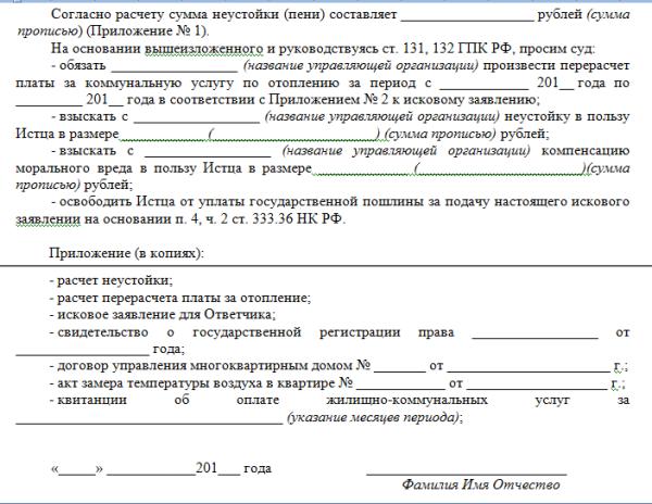 Поправки по ст 228 ук рф 2019 год