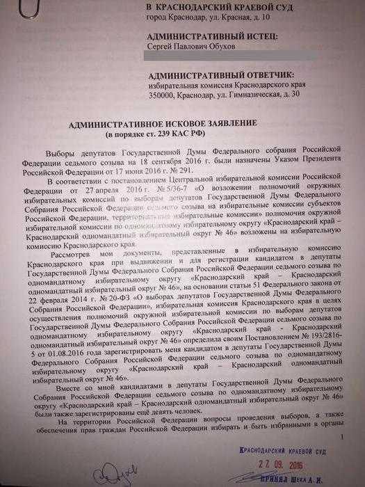 Комментарий к Ст. 162 УК РФ