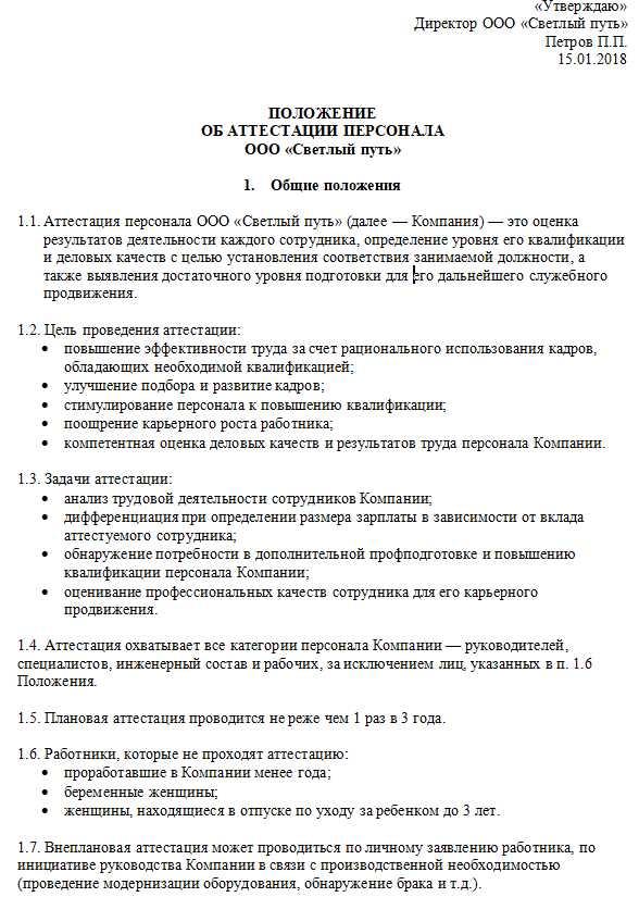 Кому положено льготное питание в школе красноярск