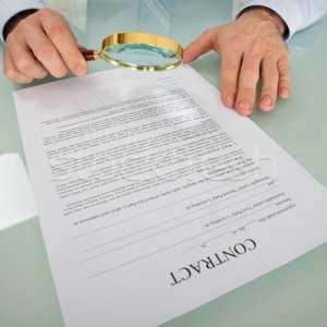 дополнительное соглашение о продлении займа автокредит с плохой кредитной историей краснодар