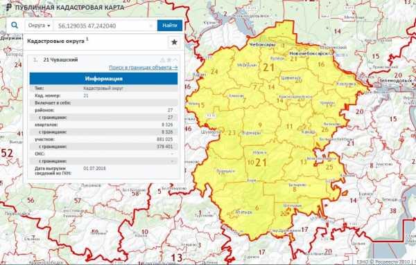 Смотреть публичная кадастровая карта
