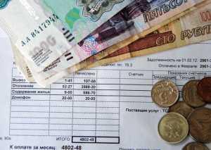 Регресный иск долевого собственника по коммунальным платежам
