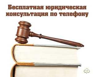 Консультация юриста екатеринбург по гражданам украины