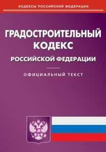 Вид на жительство и инн гражданина россии