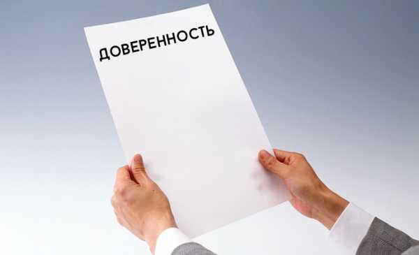 Доверенность от юр лица на представление интересов в фссп образец