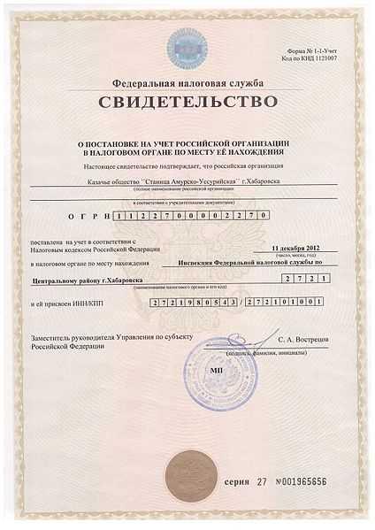 Замена паспорта сроки замены и штраф
