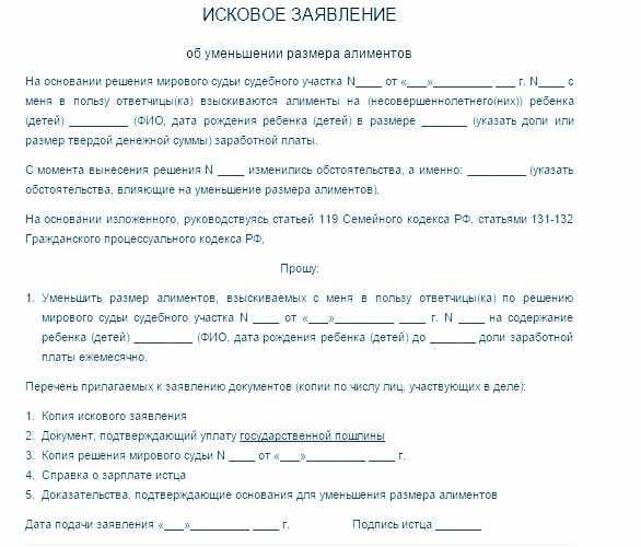 Образец письма на реструктуризация в банк