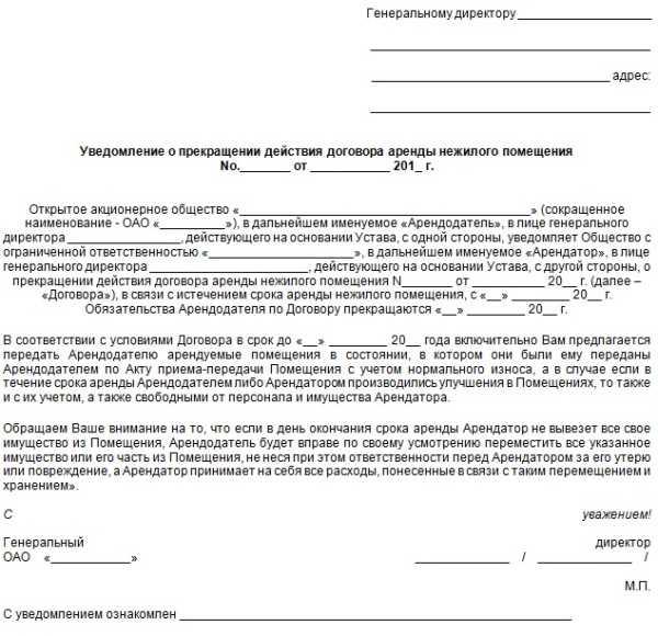 Регистрация нотариального договора купли продажи земельного участка