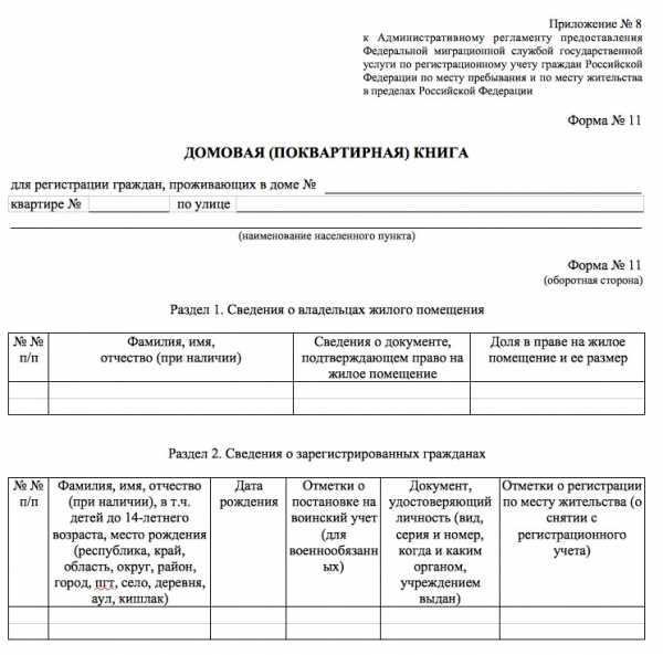 Режим работы судебных приставов советского района воронеж официальный сайт